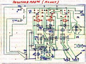 Топология печатной платы сварочного полуавтомата