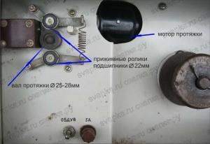 Подающий механизм сварочного полуавтомата