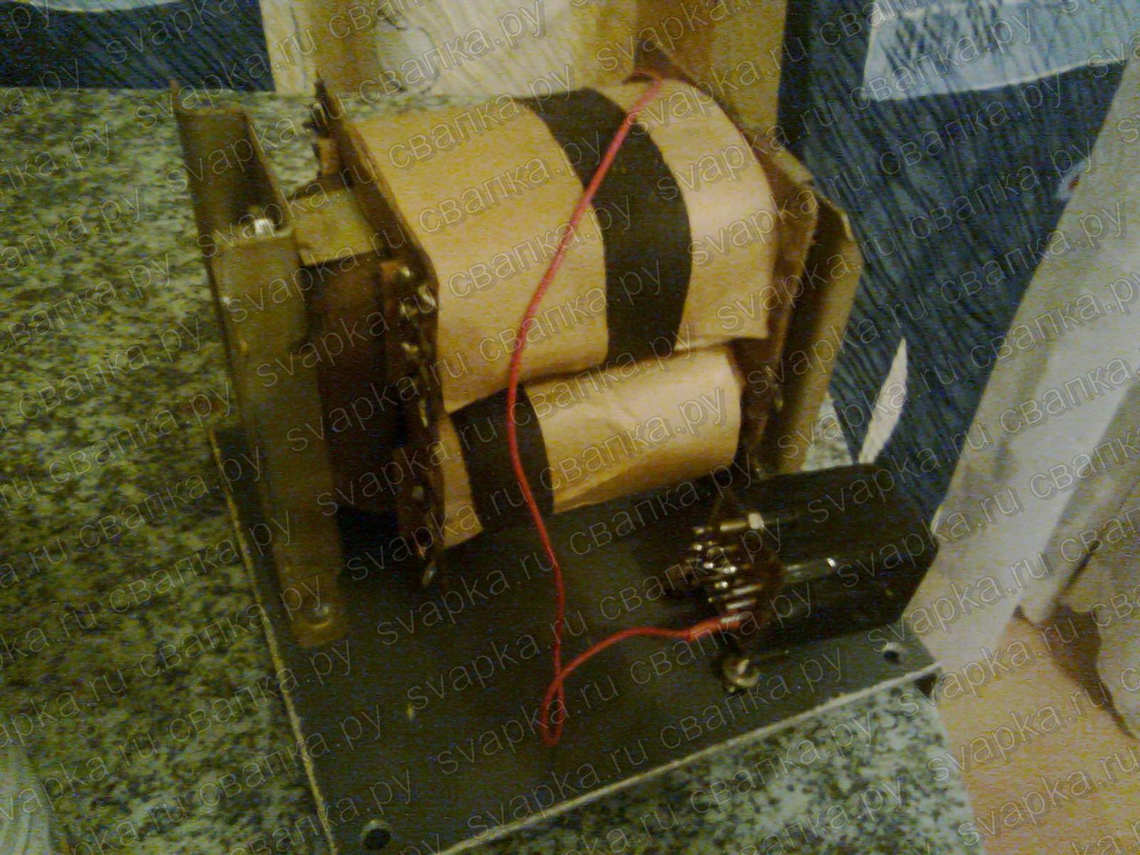 Изготовление трансформатора своими руками от а до я