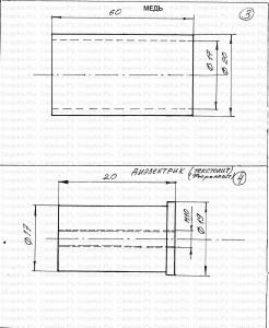 Газовое сопло для полуавтомата