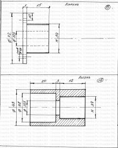 Детали евро-разъема для сварочного полуавтомата