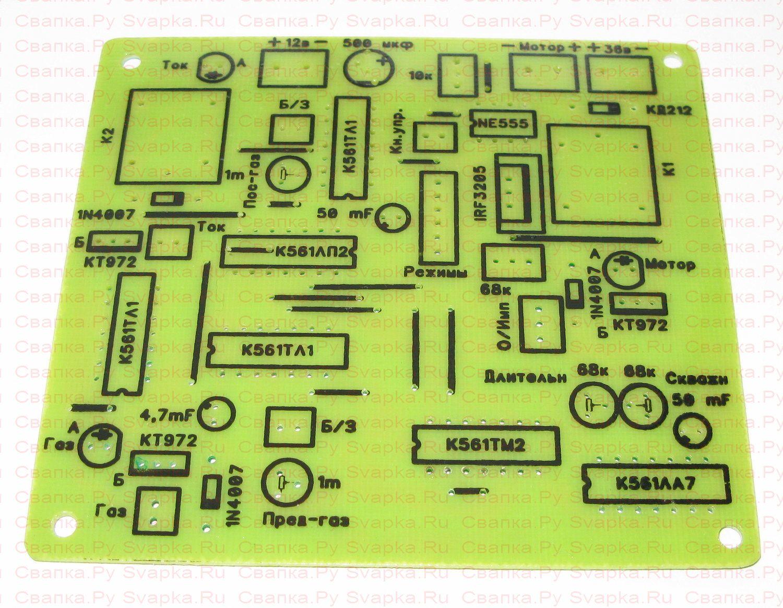 Сварочный полуавтомат схема печатная плата