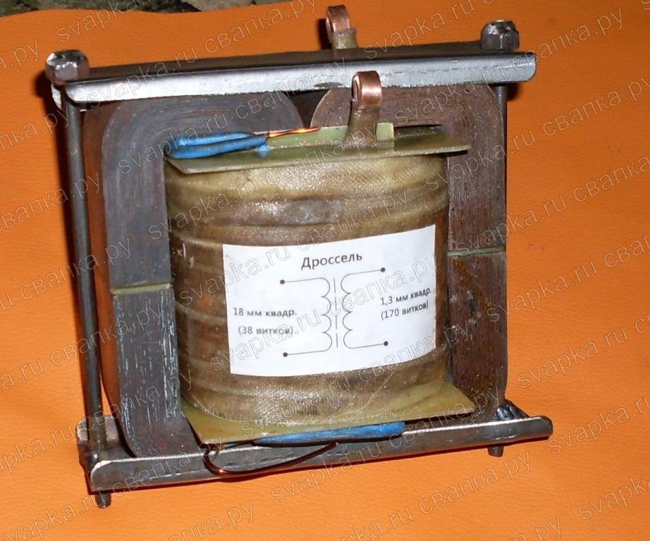 Сварочный аппарат из дросселей