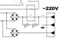 Фрагмент схемы входного выпрямителя инвертора Сварог