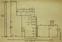 Схемы заводских сварочных аппаратов с ограничением тока