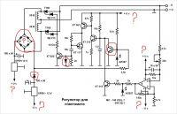 Регулятор сварочного тока