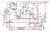 Какие транзисторы нужны для регулятора сварочного тока