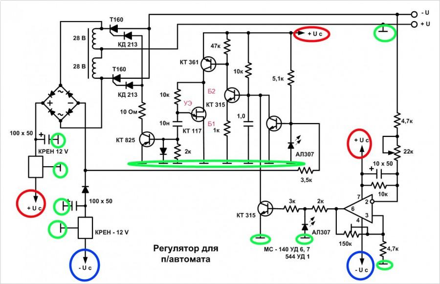 Здесь выкладывали 2 схемы с тиристорной регулировкой по вторичке.  Стоит ли повторять одну из схем?