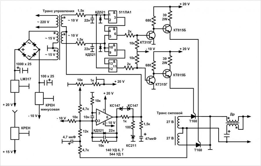 h схемы регулятора тока сварочного трансформатора