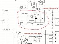 Коммутация первичной обмотки трансформатора